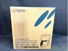 未使用 コーヒーメーカー 6杯用 ステンレス サーバー オレンジ|TIGER