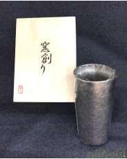 未使用 HORIE 新潟県燕産 チタン2重タンブラー 窯創り|HORIE