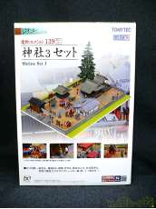 未使用 建物コレクション 139 神社3セット TOMY TEC