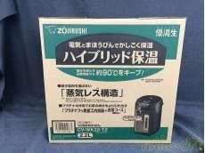 未使用 象印 電気ポット 2.2L VE電気まほうびん|ZOJIRUSHI