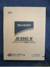 未使用 デジタルコードレス電話機 親機のみ|SHARP