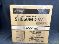 未使用 スチームファン蒸発式加湿器|MITSUBISHI