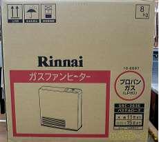 未使用品 ガスファンヒーター(LPガス)|Rinnai