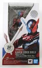 ラビットタンクフォーム -20 KAMEN RIDER KI|BANDAI