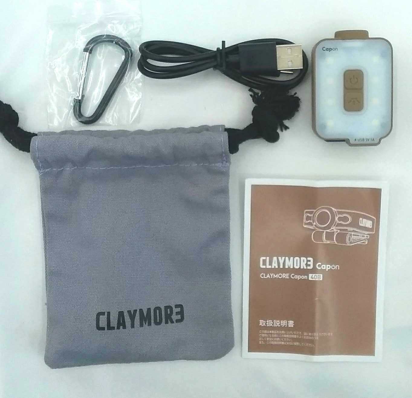 CLAYMORE CAPON 40B|PRISM