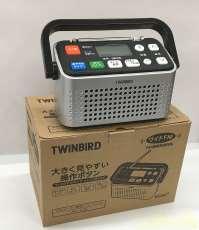 ポータブルラジオ|TWINBIRD