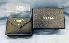 2つ折り財布|PRADA