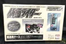 仮面ライダー新1号|講談社
