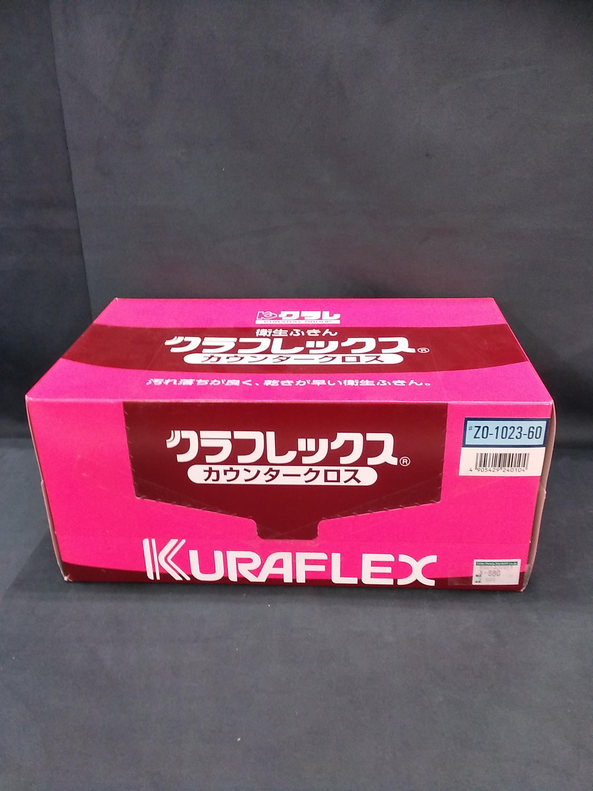 カウンタークロス|KURAFLEX