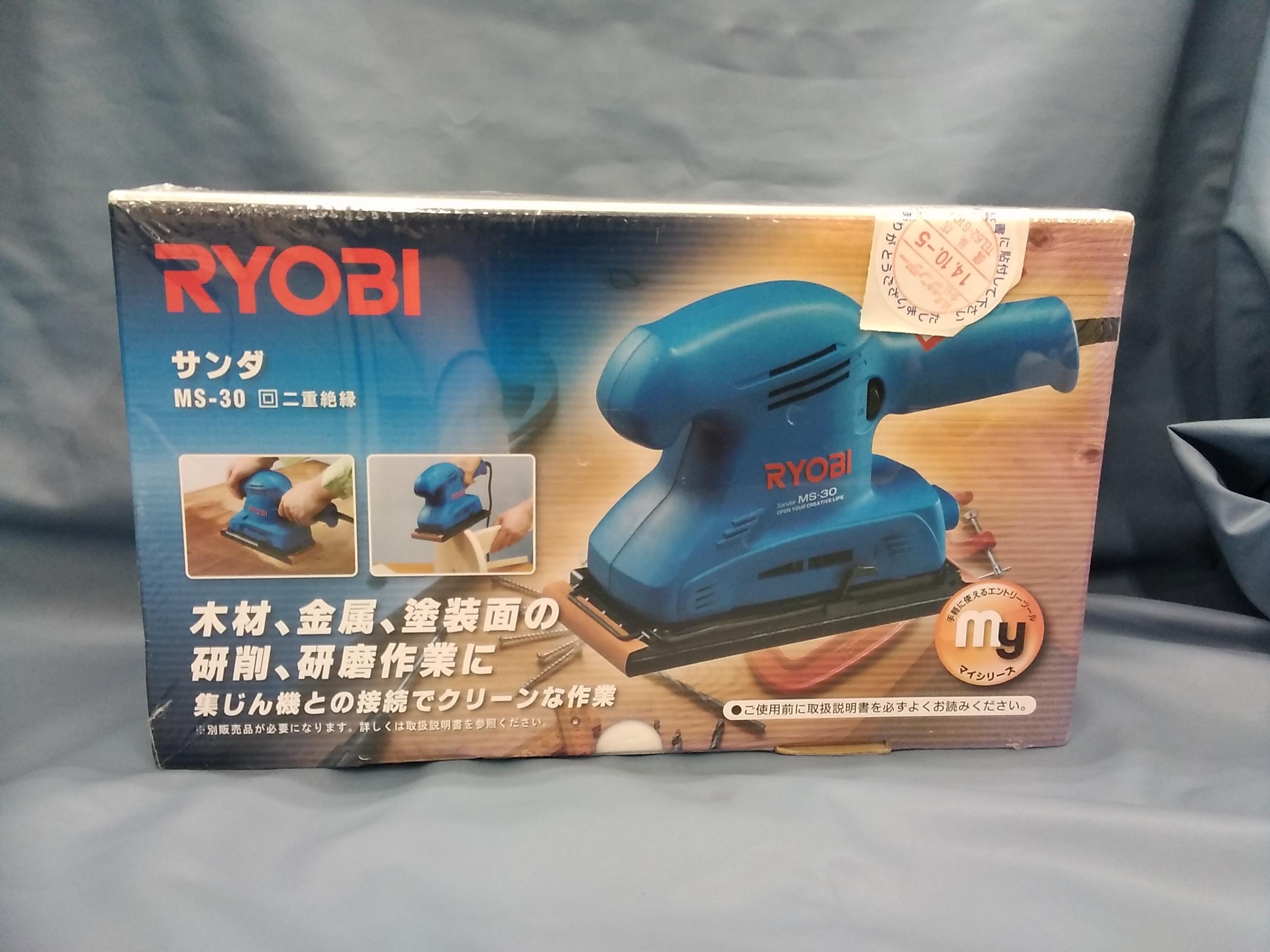 サンダ|RYOBI