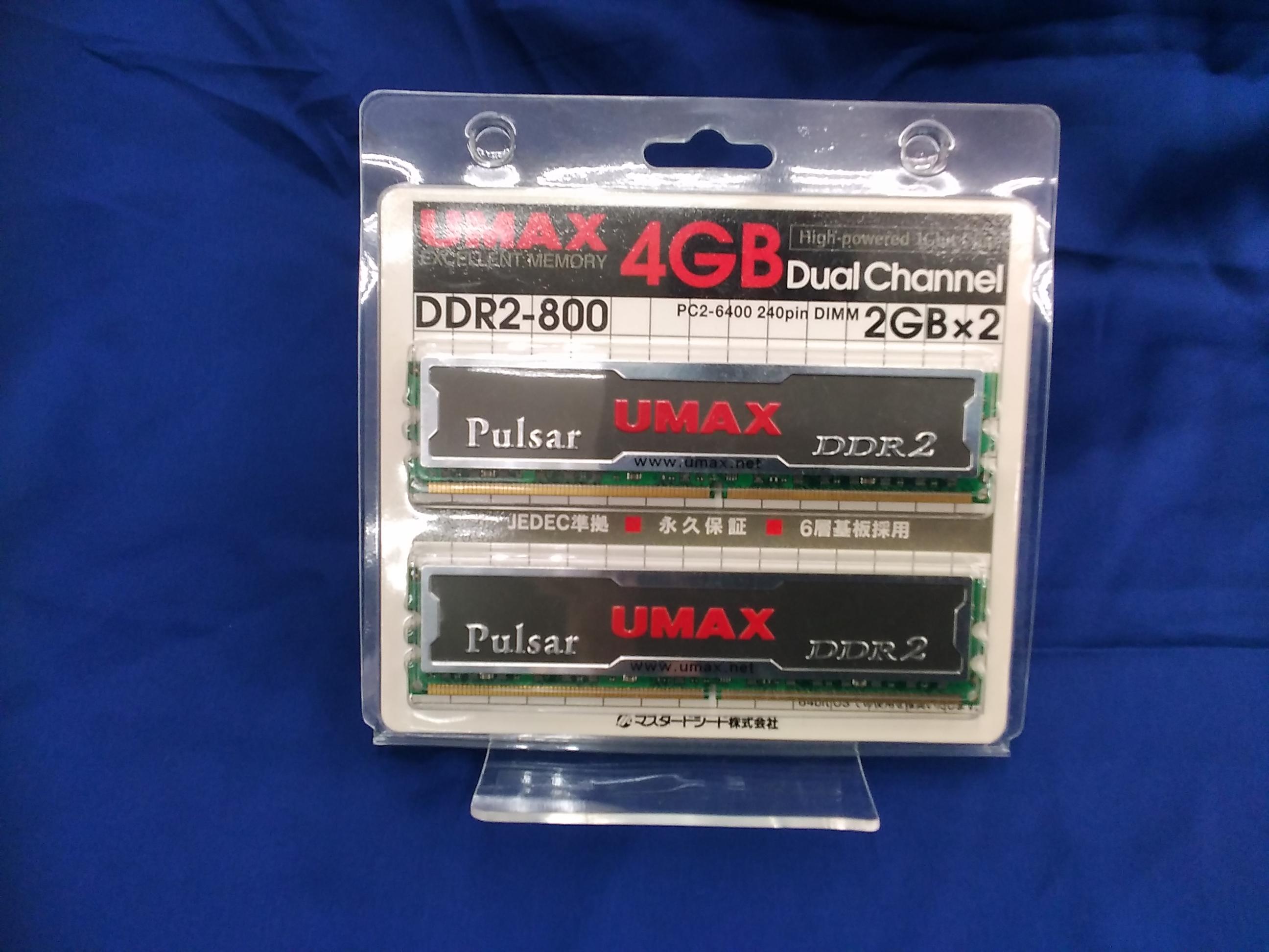 デスクトップ用メモリ(2GB×2)|UMAX