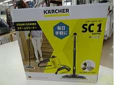 スチームクリーナー|KARCHER
