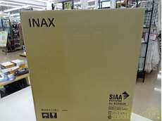 シャワートイレ|INAX