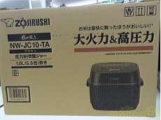5.5合IH ZOJIRUSHI