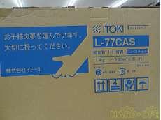 デスクスタンド|ITOKI