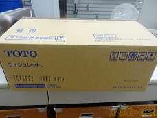 温水洗浄便座 ウォシュレット|TOTO