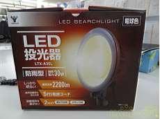 LED投光器|YAMAZEN