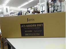温水洗浄便座|JANIS