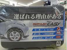 その他カー用品|CAR MATE