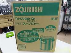 スープジャー ZOJIRUSHI