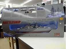 RCボート軍艦|BATTLESHIP