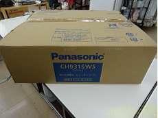 温水洗浄便座|PANASONIC