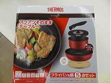 フライパン&鍋5点セット|THERMOS