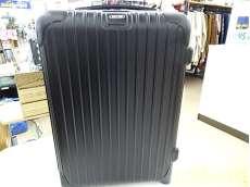スーツケース|RIMOWA