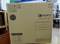 遠赤外線ヒーター|NORITZ