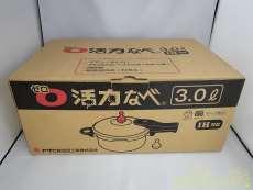ゼロ活力鍋 3.0L アサヒ軽金属