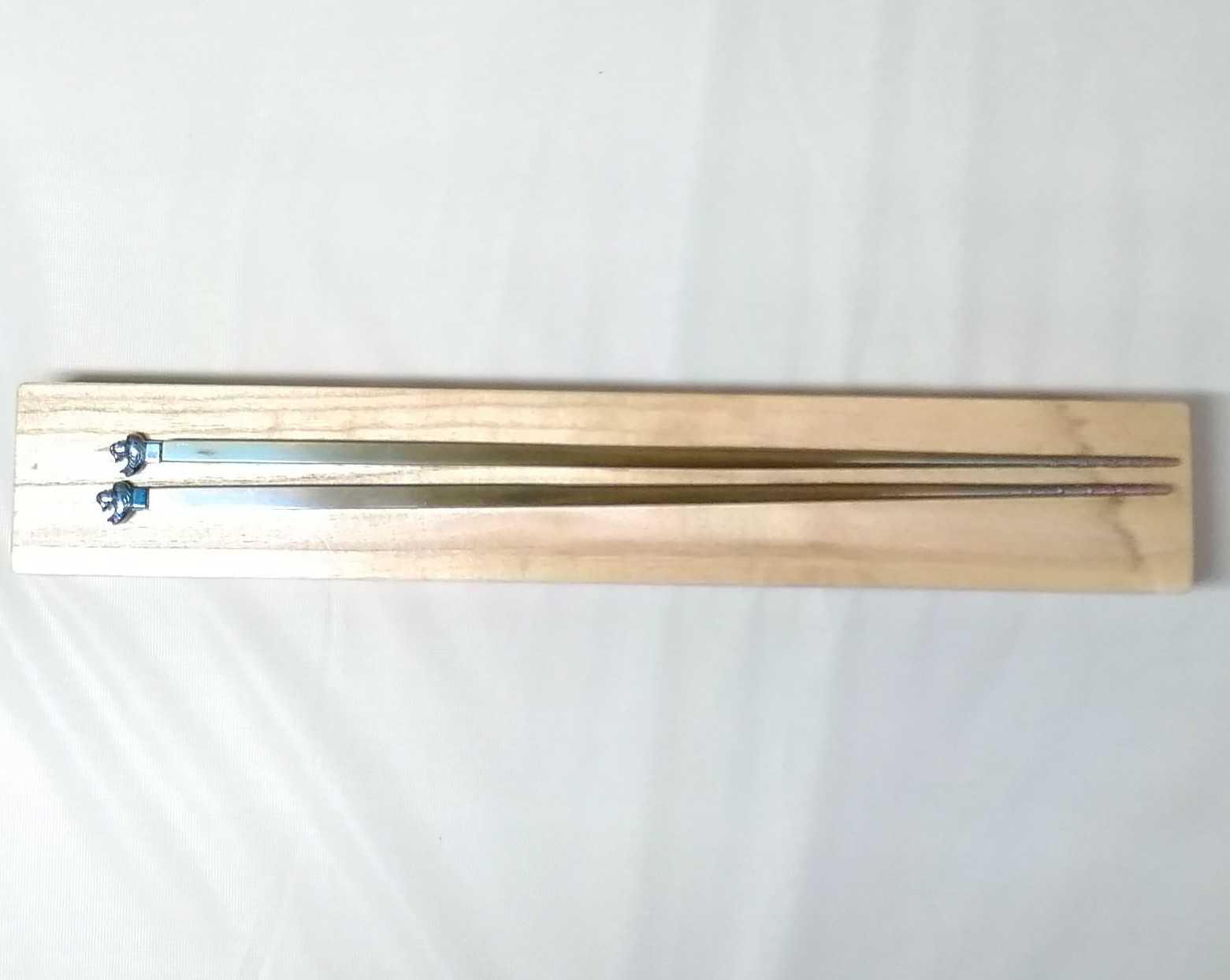 飾火箸|木村 清雲 作