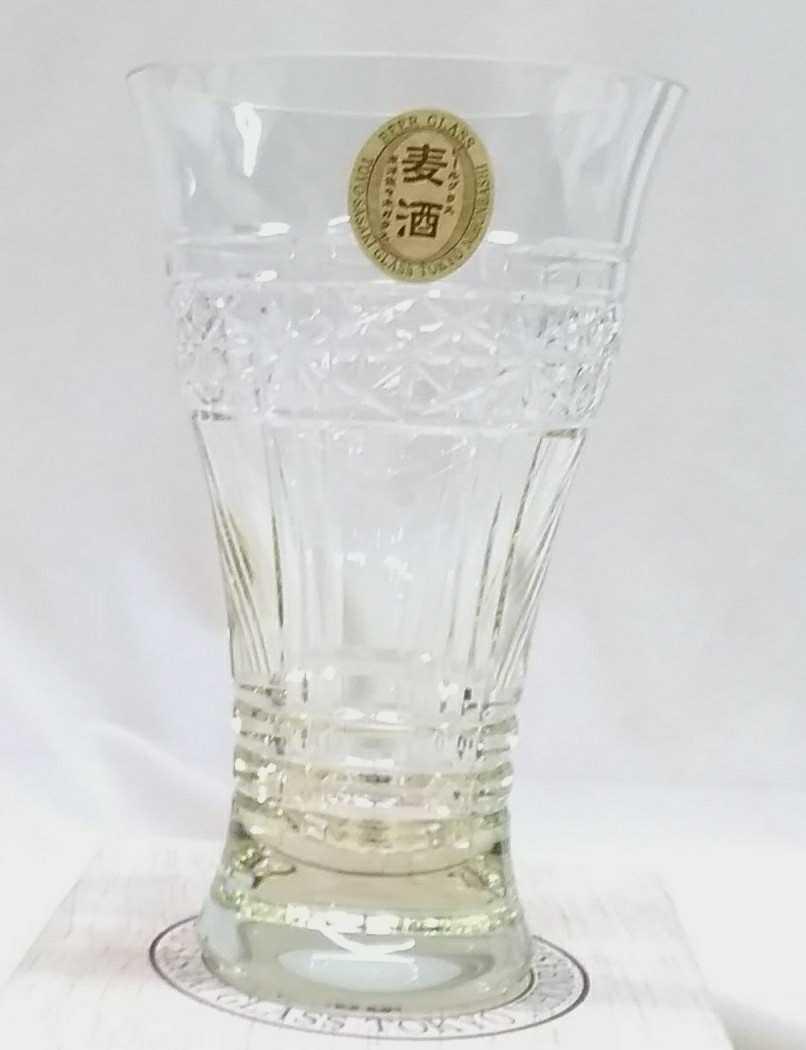 グラス|東洋佐々木ガラス