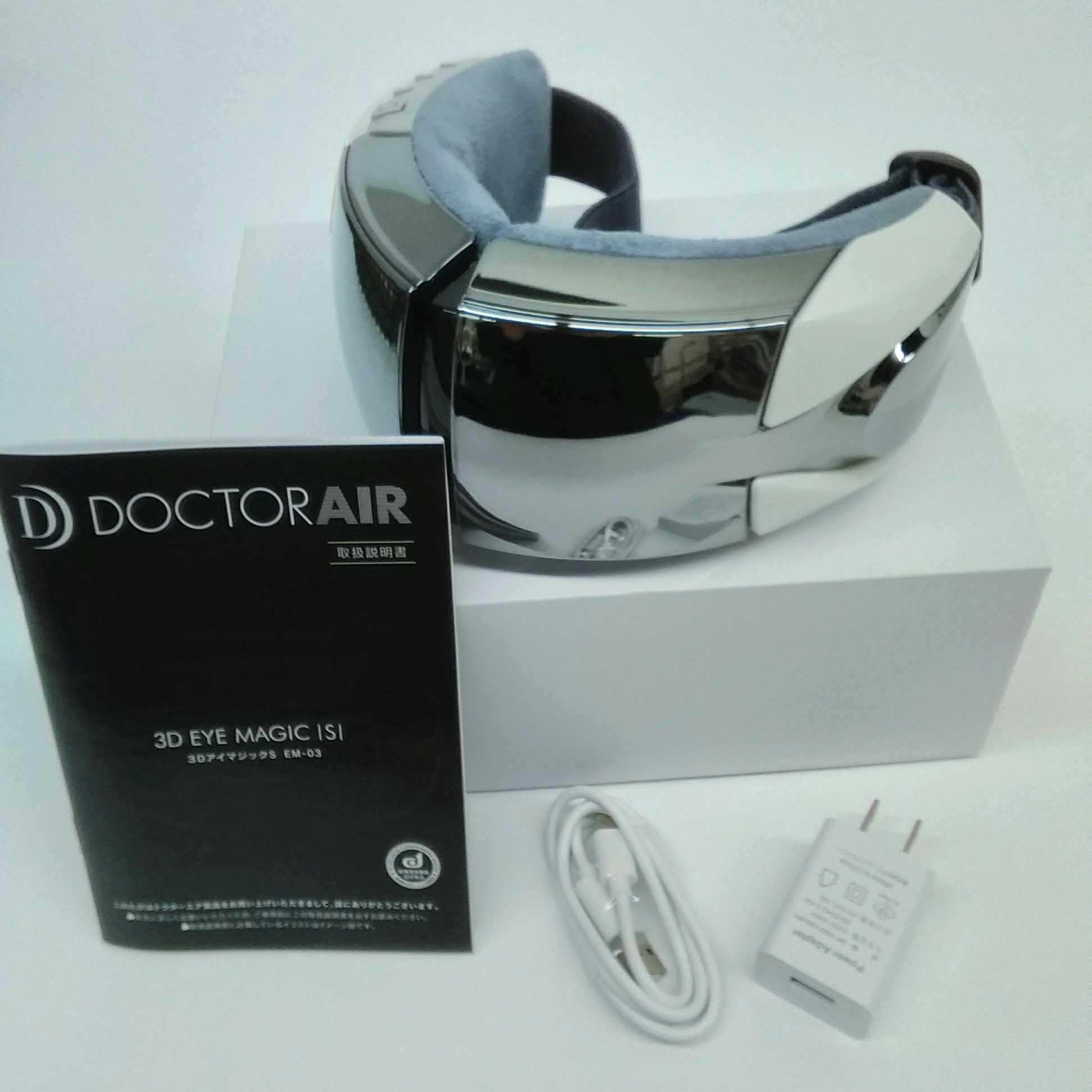 3Dアイマジック|DOCTOR AIR