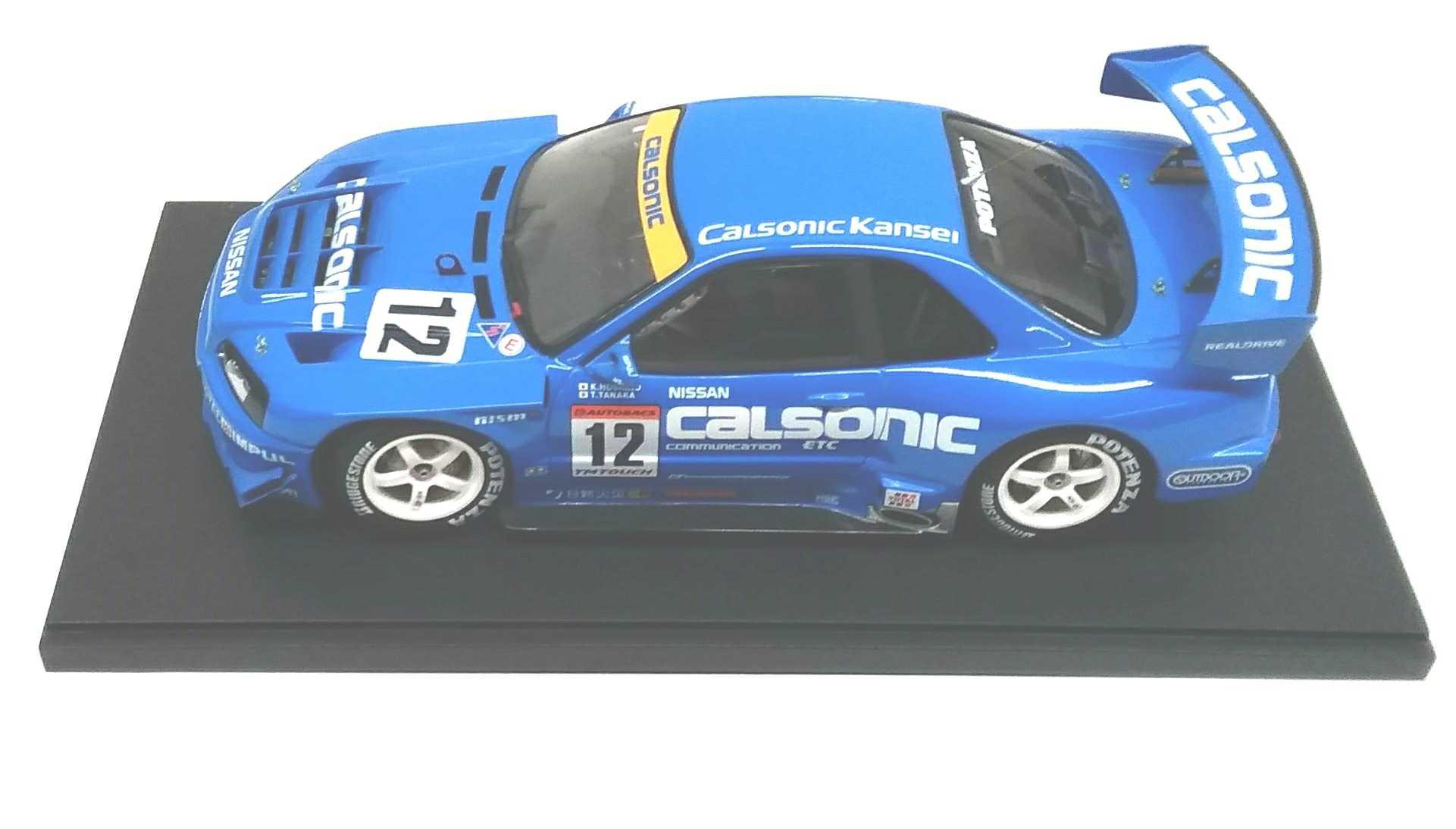 2002JGTC GT500|オートアート 日産
