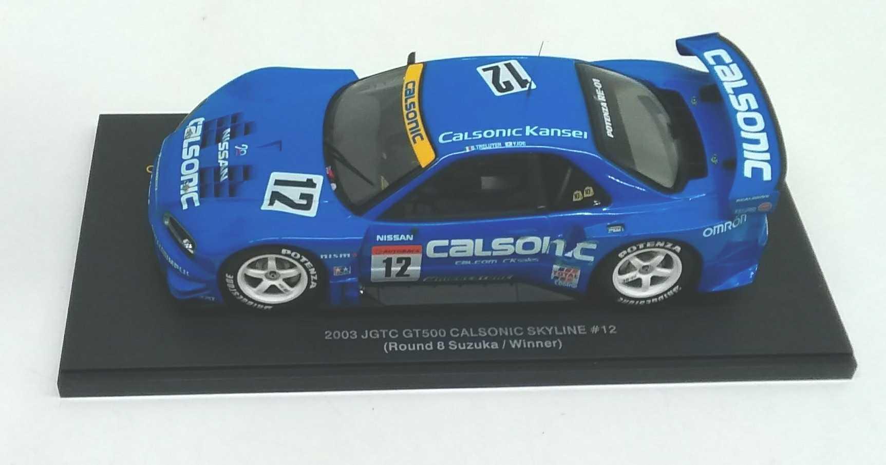 2003JGTC GT500|オートアート 日産