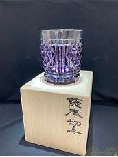薩摩切子タンブラー|ガラス工房(弟子丸)
