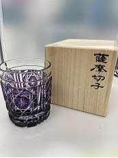 薩摩切子|ガラス工房 弟子丸