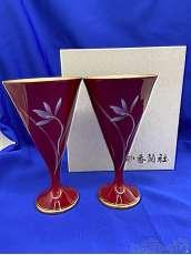 ビアグラス2点セット|香蘭社