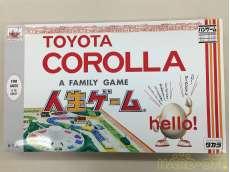 TOYOTA COROLLA 人生ゲーム|タカラ