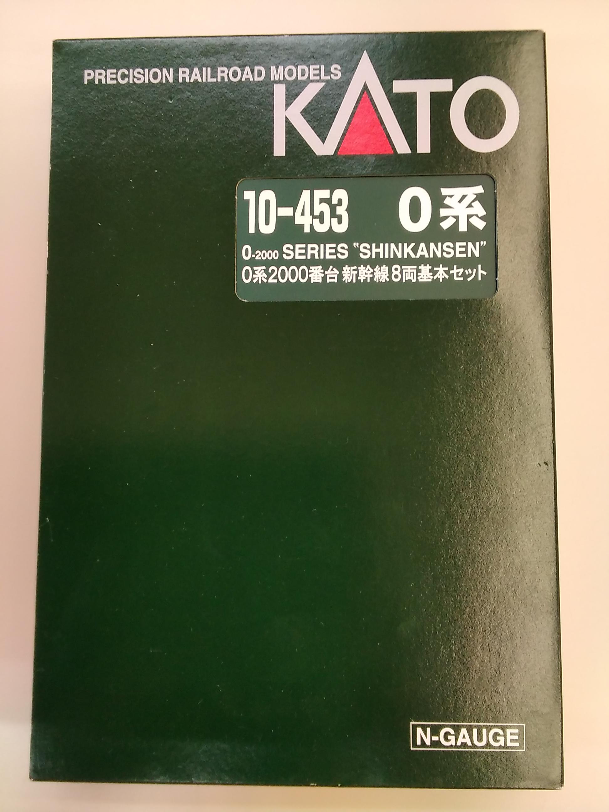0系2000番台 新幹線 基本セット|KATO