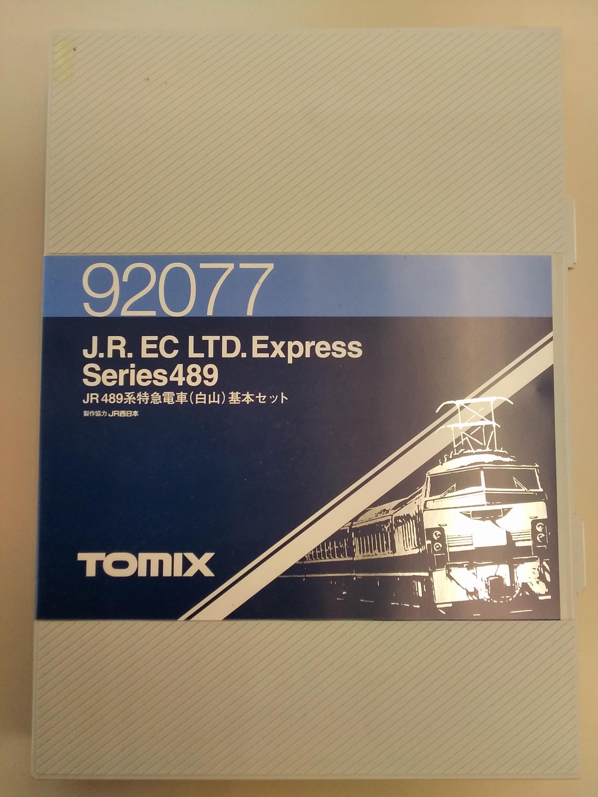 JR489系特急電車(白山)基本セット|TOMIX
