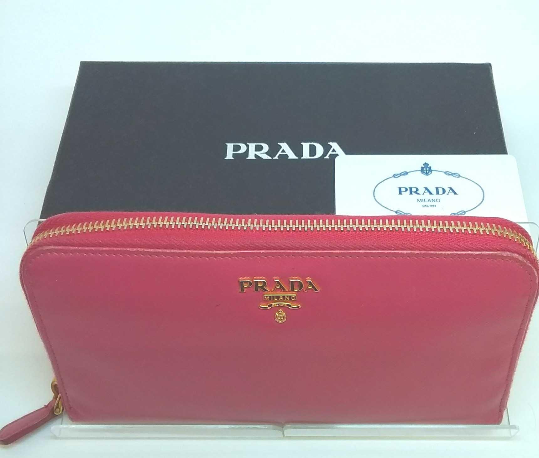 長財布|PRADA