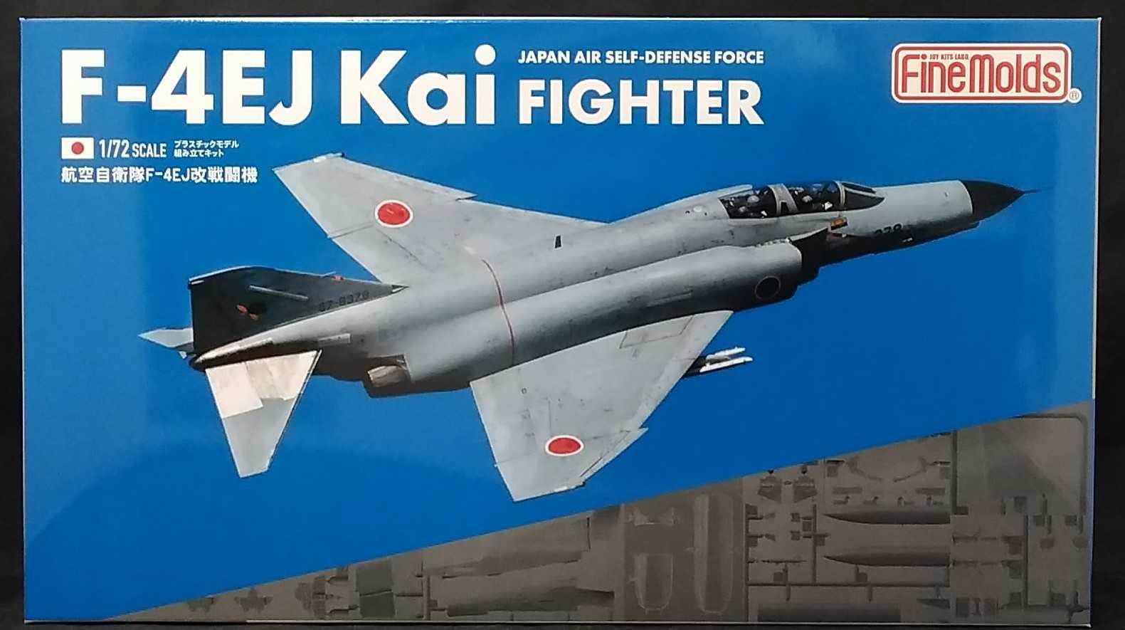 1/72 航空自衛隊 F-4EJ改 戦闘機 ファインモールド