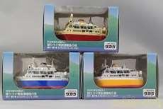 青函連絡船セット|TAKARA