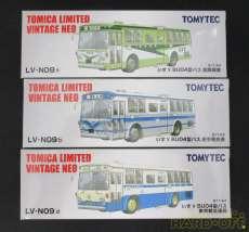 いすゞBU04型バス3点セット|TOMYTEC