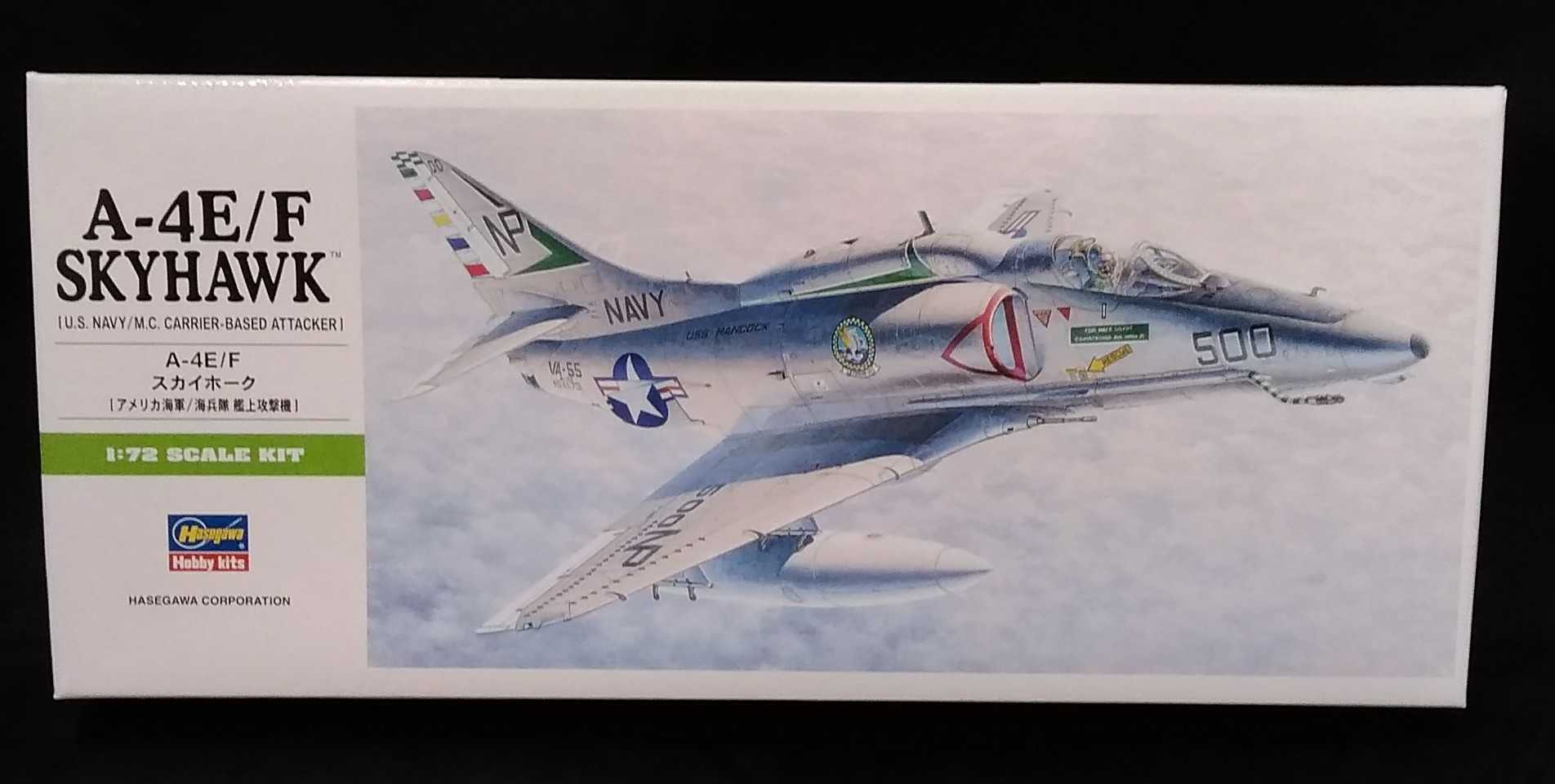 A-4E/F スカイホーク HASEGAWA