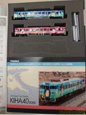 98054 鬼太郎列車&ねこ娘列車|TOMIX