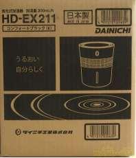気化式加湿器|ダイニチ