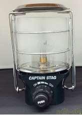 ガスランタン|CAPTAIN STAG