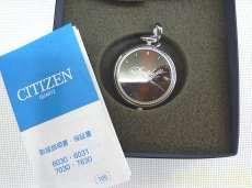 懐中時計|CITIZEN